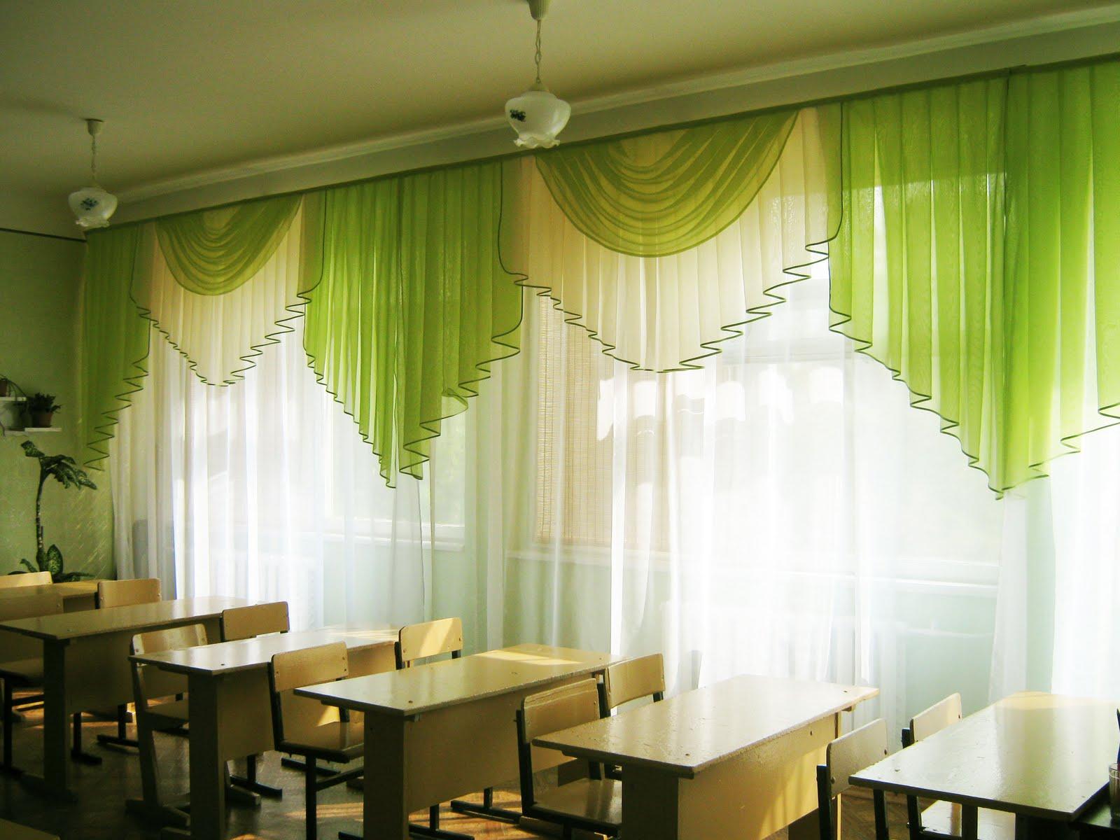 Дизайн штор для школы